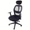 Scaun ergonomic B25 Negru Professional Super Confort