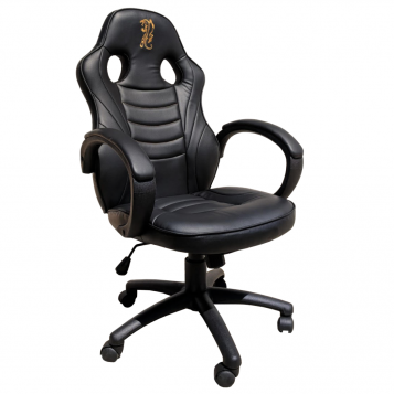 promotii-scaune.ro/Scaun-gaming-Arka-B13-negru -auriu-zendeco.ro