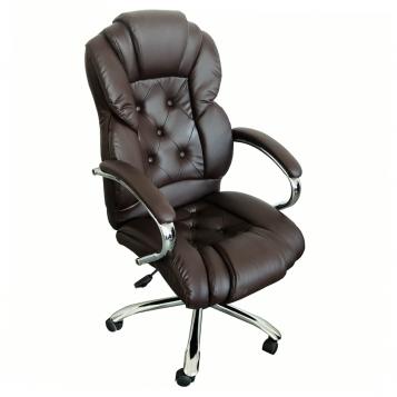 scaun directorial Comodo B108 maro cu baza metal/Promotii scaune.ro