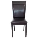 scaun bucatarie 133,wenge din lemn si piele ecologica dark brown (2)