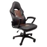 scaun gaming B12