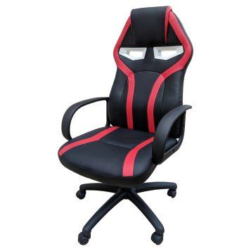 promotii scaune.ro/scaun gaming Arka B10 negru si rosu
