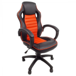 scaun gaming  b13 rosu-negru