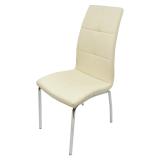 promotii-scaune.ro/scaun bucatarie D14 bej