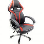 scaun birou B102 negru rosu (3)