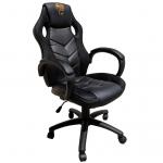 promotii-scaune.ro/Scaun-gaming-Skay-B19-negru-auriu-zendeco.ro