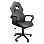 Promotii scaune.ro/Scaun gaming Zen B149 negru,cusatura rosie,piele ecologica perforata anti transpiratie
