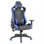 Scaun Gaming Arka Luxury B146b negru albastru /promotii scaune.ro