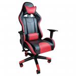 Promotii scaune.ro-Scaun Gaming ARKA B203 black red, piele ecologica