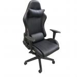 Scaun Gaming B201 V5 black, piele ecologica/Promotii scaune.ro