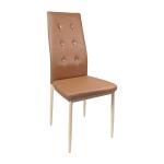 Scaun living Zen D22 diamant, maro, structura solida/Promotii scaune.ro