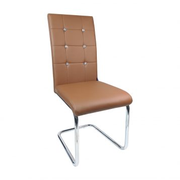 Scaun de bucatarie Zen D23 maro, piele ecologica/Promotii scaune.ro