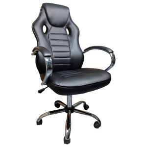 Scaun ergonomic Arka B18 black, piele anti transpiratie perforata ecologica/Promotii-scaune.ro