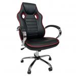 Scaun ergonomic Arka B18 black red, piele anti transpiratie perforata ecologica-Zendeco.ro