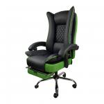 Zendeco.ro-Scaun directorial Arka B67 cu suport picioare, piele ecologica si mesh black green