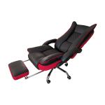 Zendeco.ro-Scaun directorial Arka B67 cu suport picioare, piele ecologica si mesh black red