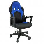 Zendeco.ro-Scaun gaming B12 textil negru albastru