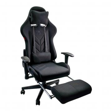 Scaun gaming B207 Spider textil negru cu suport picioare