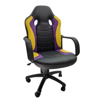Scaun ergonomica Arka Chairs B15 violet galben