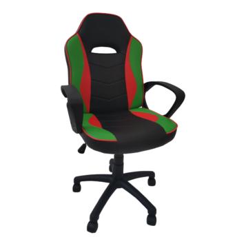 Scaun ergonomica B14 Negru verde rosu, piele ecologica