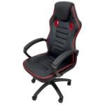 Scaun gaming Arka Chairs B17 rosu, piele anti transpiratie, perforata, ecologica