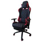 B56SP textil negru rosu